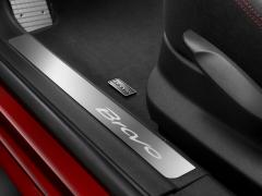 Aluminium instaplijst met opgedrukt logo voor Fiat Bravo